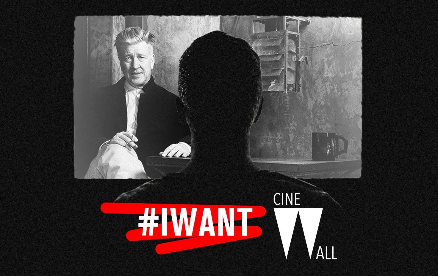 #IWant CineWall