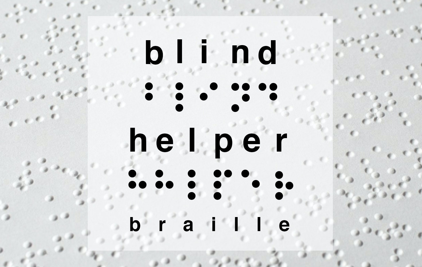 BlindHelperBraille