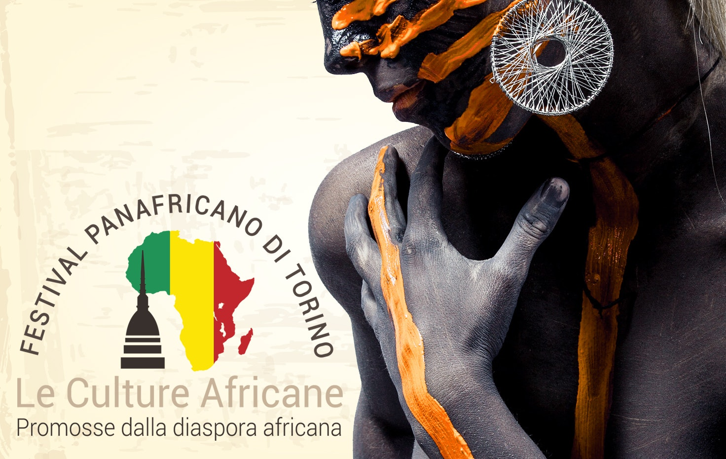 Festival Panafricano